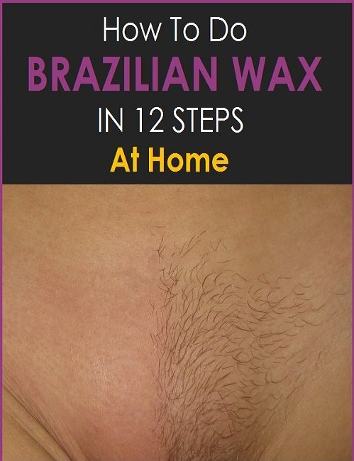 how to brazilian wax yourself instructional video