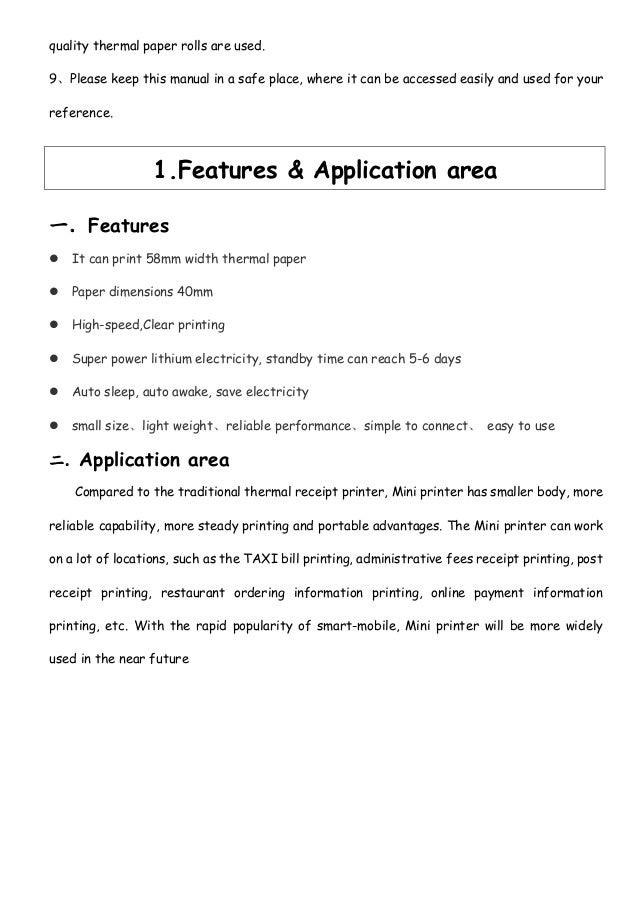 letter of instruction template